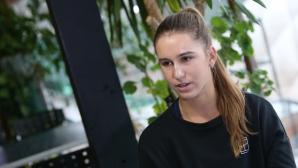 Гергана Топалова показа как поддържа форма у дома