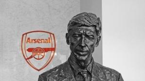 Арсенал вдига статуя на Венгер