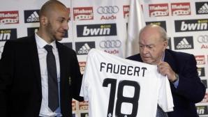 Разказ за един от най-странните трансфери на Реал Мадрид