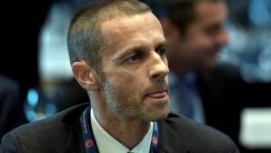Шефът на УЕФА постави краен срок за завръщането на футбола