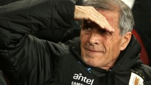 Уругвай уволни Оскар Табарес заради коронавируса