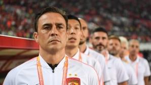 Фабио Канаваро с добри новини от Китай