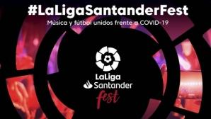 Онлайн концерт с участие на звезди от Ла Лига събра над 665 хиляди евро