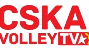 ЦСКА връща усмивката на феновете с повторение на култов полуфинал от КЕШ