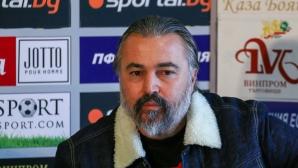 """Ясен Петров: Левски е голяма хапка! На """"Герена"""" те смилат, ако не си готов"""