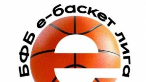 """Регистрацията на участници в """"БФБ е-баскет лига"""" вече е отворена"""