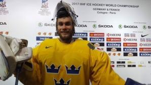 Световен шампион по хокей на лед с Швеция прекрати кариерата си