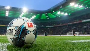 Бундеслигата официално прекъсната до края на април