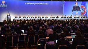 Официално: УЕФА отложи ШЛ и всички международни мачове до второ нареждане