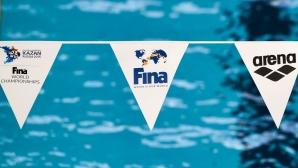 ФИНА с два варианта за пренасрочване СП по плувни спортове