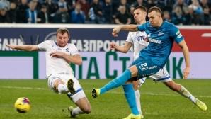 Спряха футбола в Русия до края на май