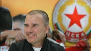 Цветомир Найденов се пошегува с ЦСКА-София и каза: Обединение на двата ЦСКА след карантината