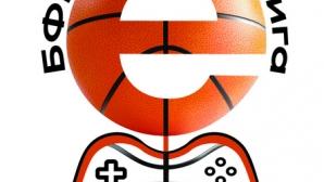 От цял свят валят заявки за участие в БФБ е-баскет лигата