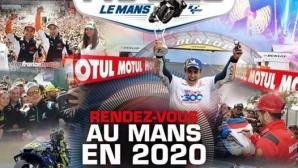 Пандемията от коронавирус отложи и Гран при на Франция в MotoGP
