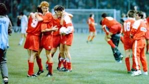 Най-великите български успехи в европейските клубни турнири