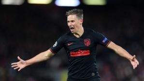 """Героят на Атлетико срещу Ливърпул нарече кучето си """"Анфийлд"""""""