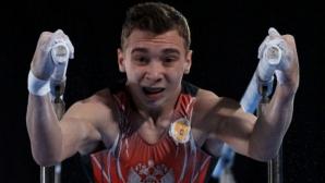 18-годишен руски гимнастик се лекува от COVID-19