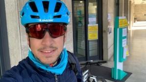Как колоездач стана доставчик на храна и лекарства за цяло село в Ломбардия