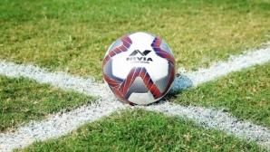 Много футболисти не могат да си позволят намаляване на заплатите, обявиха от ФИФПро