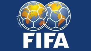 ФИФА даде предложения по въпросите за договорите на играчите и трансферния прозорец