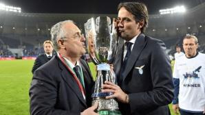 Лацио с решителна стъпка спрямо треньора