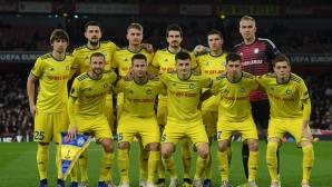 Пестелива победа на БАТЕ Борисов