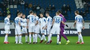 Динамо (Киев) предложи първенството да се доиграе в Беларус