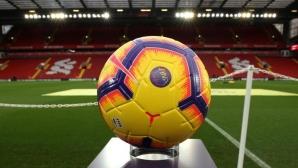 Синдикатът на футболистите се опълчи на Премиър лийг
