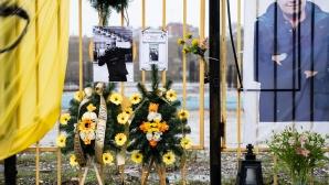 Бултрасите почитат паметта на Тоско Бозаджийски (снимки)