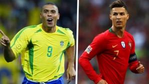 Роналдо срещу Роналдо: само веднъж в историята! (видео)