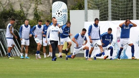 Спартак (Варна) учи децата на футболни тънкости