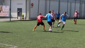 БФС ще проведе първата Купа на България по минифутбол до края на годината