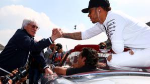 Екълстоун: Ще бъде ужасно, ако има осем състезания и Хамилтън спечели всичките