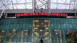 Манчестър Юнайтед ще последва примера на Сити