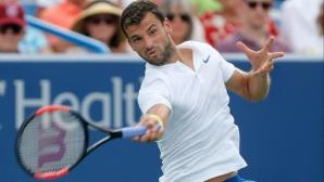 Григор и други тенис звезди призовават да се обединим в борбата с пандемията (видео)