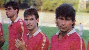 От Зума до Фидел Кастро: 15+ играчи, които може би не знаехте, че са били част от ЦСКА