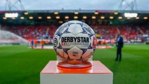 Нидерландската федерация с мерки в подкрепа на закъсалите клубове
