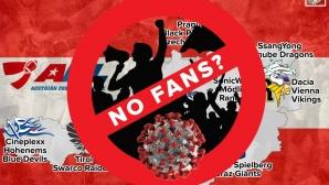 Спортните събития в Австрия ще бъдат без фенове поне до юли