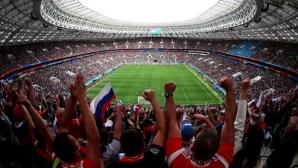 Прокуратурата в САЩ публикува обвинителен акт по делото за подкуп на служители на ФИФА