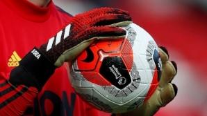 Предупредиха клубовете в Премиър лийг, че може да има само две седмици пауза между сезоните