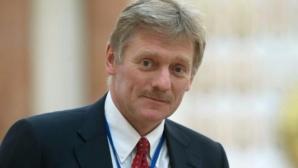 Русия отрече обвиненията на САЩ, че е спечелила домакинството на Мондиал 2018 с подкупи