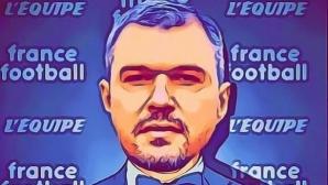 """Божинов се похвали със """"Златната топка"""""""