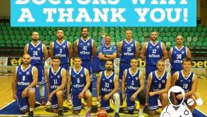 Баскетболистите на Спартак - Плевен с благодарност към медиците