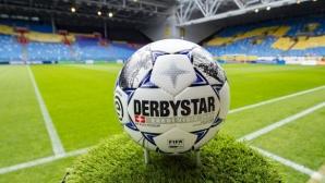 Футболът в Нидерландия се подновява на 19 юни