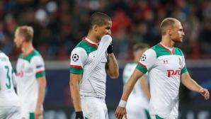 Преговорите между ръководството и футболистите на Локо (Москва) зациклиха