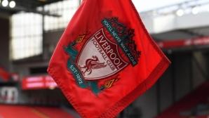 Съперников клуб разпространил информацията за служителите на Ливърпул