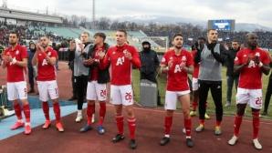 ЦСКА-София: Подкрепяме напълно Бойко Борисов! Трябва да бъдат глобени клубовете, които тренират