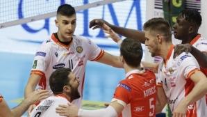 Равена прекрати участие в Суперлигата на Италия! Алекс Грозданов се прибира в България
