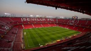 Севиля намали заплатите на играчите и треньорите със 70 процента