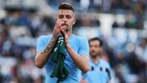 Юнайтед започна преговори за Милинкович-Савич